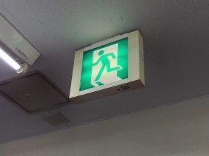三洋電機誘導灯